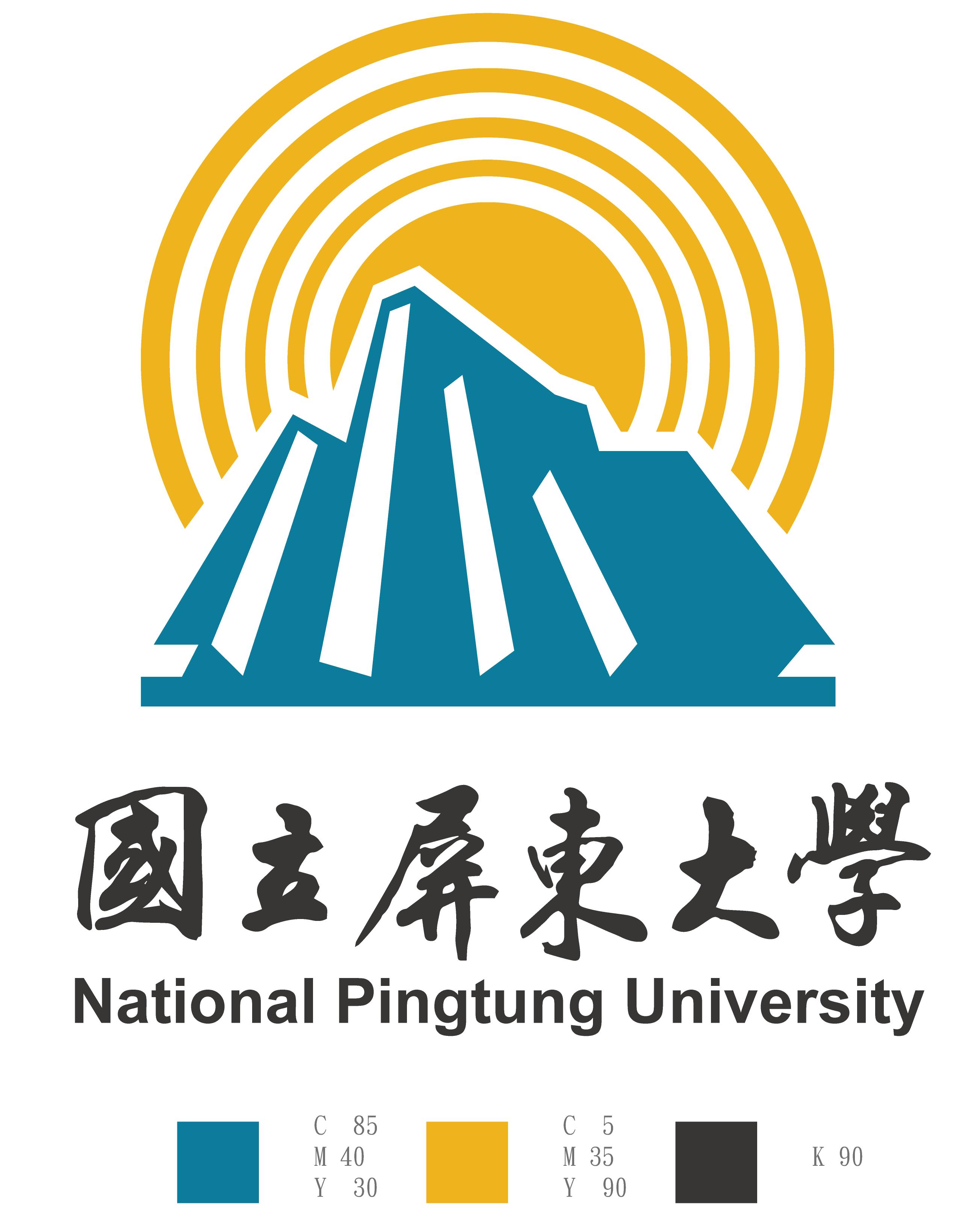 屏東大學 校徽 的圖片結果